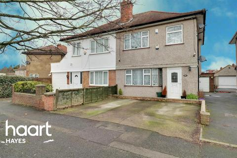 3 bedroom semi-detached house for sale - Balmoral Drive