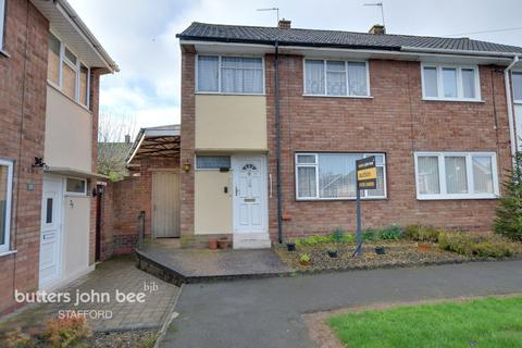 3 bedroom semi-detached house for sale - Coleridge Drive, Stafford