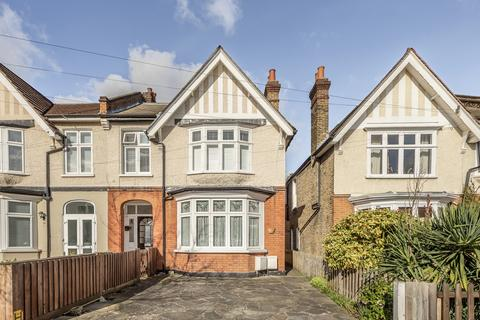 2 bedroom flat for sale - Arran Road London SE6