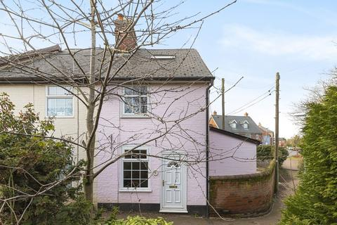 3 bedroom end of terrace house for sale - Station Yard, Needham Market