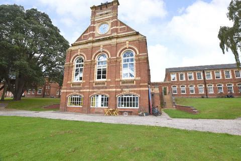 1 bedroom flat for sale - South Grange, Exeter, Devon