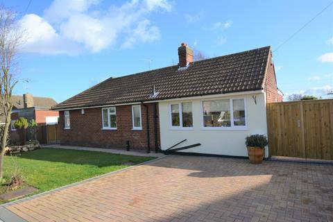 4 bedroom detached bungalow for sale - Robin Hood Avenue, Edwinstowe