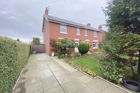 3 bedroom semi-detached house for sale - The Larches, Gill Lane, Longton