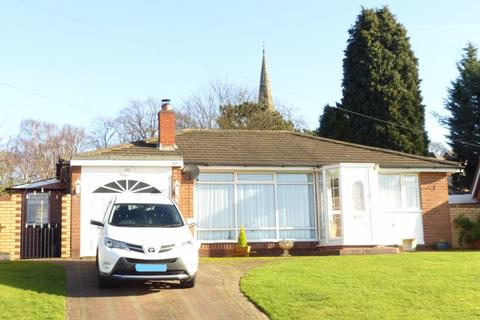 2 bedroom detached bungalow for sale - Hothersall Drive, Sutton Coldfield