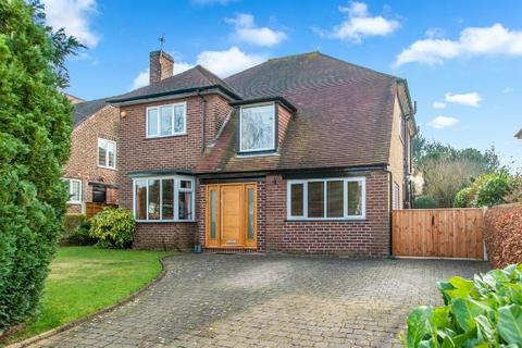 4 bedroom detached house for sale - Carr Road, Hale