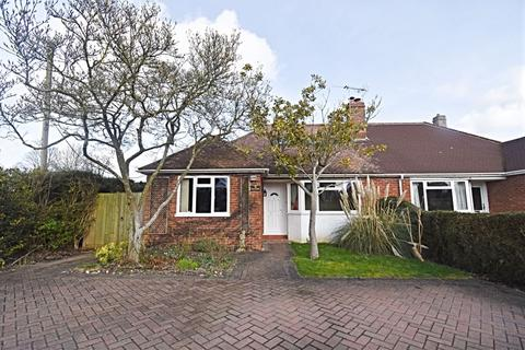 2 bedroom bungalow for sale - Hatch Lane, Old Basing