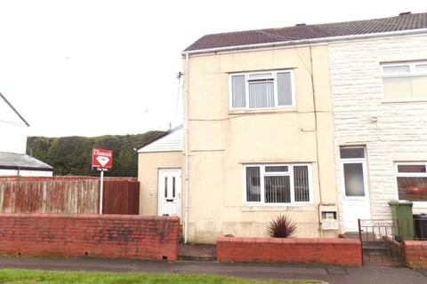 2 bedroom end of terrace house for sale - Bedwas Road, Caerphilly