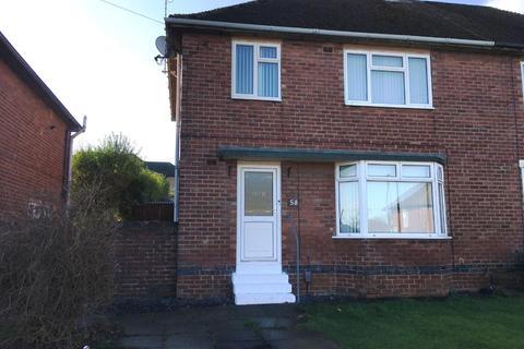2 bedroom house to rent - Windermere Road, Newbold