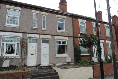 3 bedroom house to rent - Woodway Lane, Walsgrave, Coventry