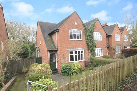 2 bedroom terraced house for sale - Moor Pool Avenue, Harborne
