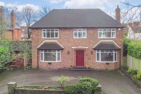 4 bedroom detached house for sale - Ravenhurst Road, Harborne