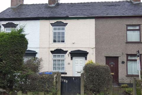 2 bedroom terraced house for sale - 280, Uttoxeter Road, Blythe Bridge