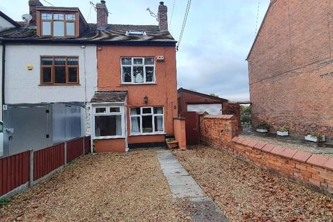 3 bedroom house to rent - Hough