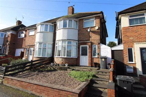 3 bedroom semi-detached house for sale - Averil Road, Humberstone