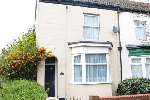 3 bedroom end of terrace house for sale - Alexandra Road, Hull, East Yorkshire, HU5