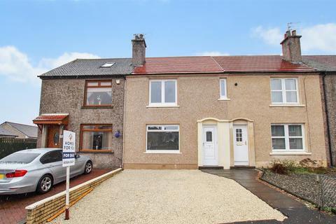 2 bedroom terraced house for sale - Northfield Road, Dunipace