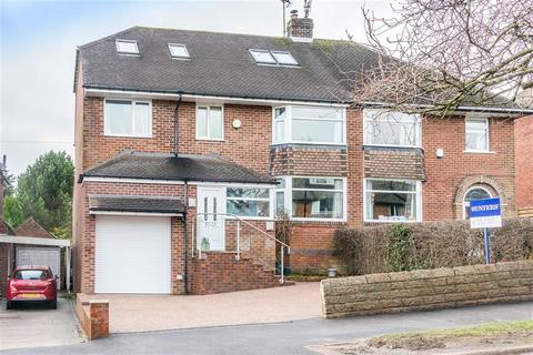 6 bedroom semi-detached house for sale - Hallam Grange Crescent, Sheffield, S10 4BB