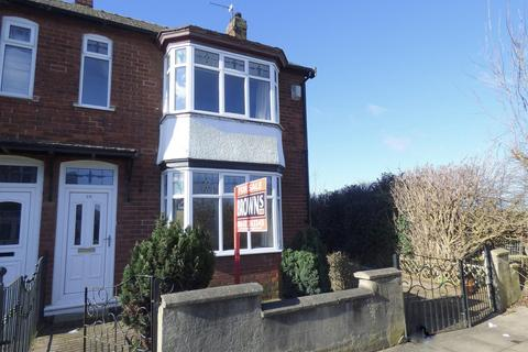 2 bedroom house for sale - Grantham Road, Norton, TS20