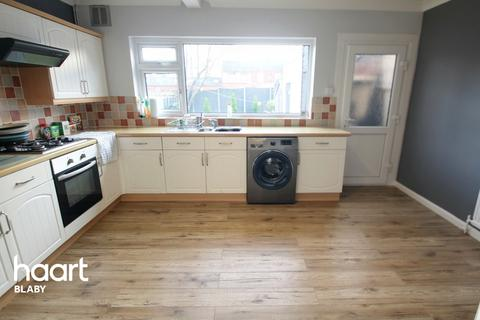 2 bedroom semi-detached house for sale - St Andrews Road, Leicester