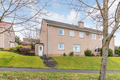 4 bedroom semi-detached house for sale - Lairhills Road, Murray, EAST KILBRIDE