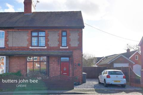 3 bedroom semi-detached house for sale - Newcastle Road, Crewe