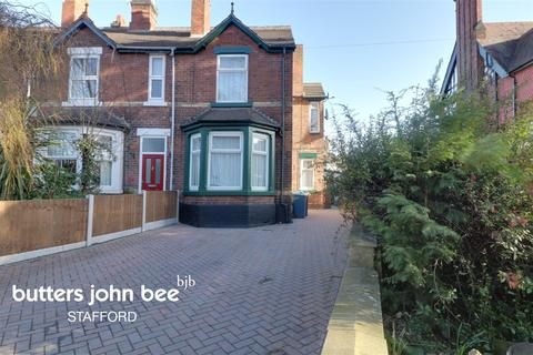 5 bedroom end of terrace house for sale - Lichfield Road, Stafford