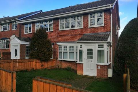 3 bedroom semi-detached house for sale - MUIRFIELD WALK, CLAVERING, HARTLEPOOL