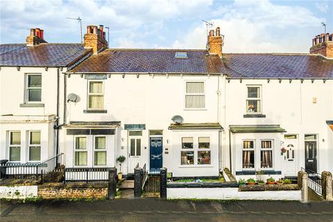 2 bedroom house for sale - Grey Street, Harrogate, North Yorkshire