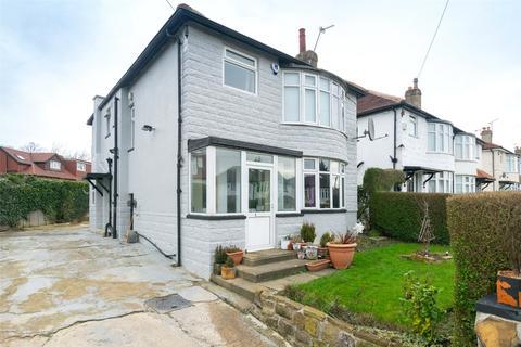 4 bedroom detached house for sale - Street Lane, Roundhay, Leeds, LS17
