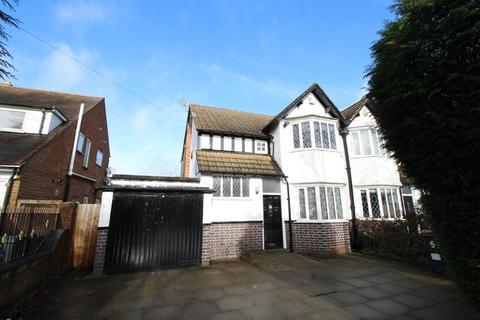 3 bedroom semi-detached house for sale - Scribers Lane, Hall Green, Birmingham