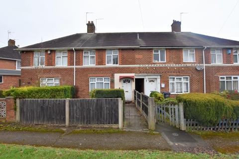 3 bedroom terraced house for sale - Alwold Road, Weoley Castle