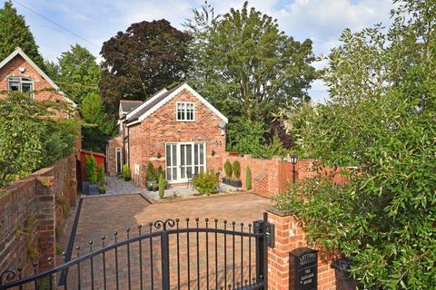 2 bedroom detached house for sale - Queen's Road, Harrogate