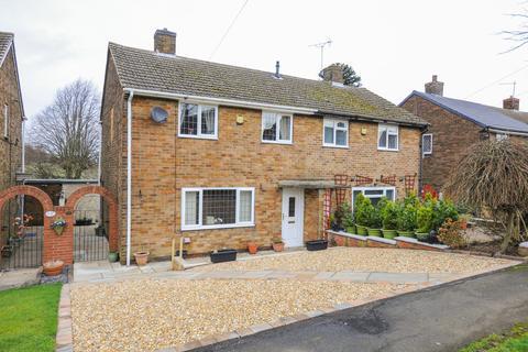 3 bedroom semi-detached house for sale - Moorland Drive, Heath