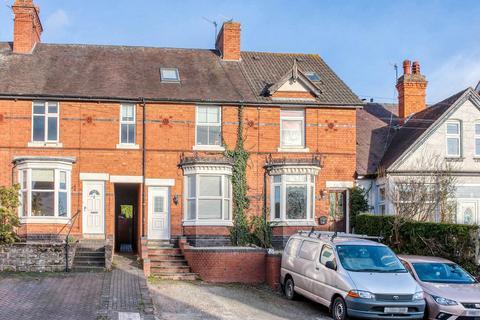 3 bedroom end of terrace house for sale - Stourbridge Road, Bromsgrove, B61 0AN