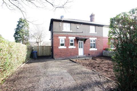 3 bedroom semi-detached house for sale - Bierley Lane, Bradford