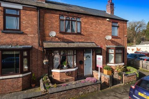 3 bedroom terraced house for sale - Lower Street, Tettenhall, Wolverhampton