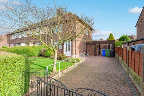 2 bedroom end of terrace house for sale - Riversdale Road, Halton Village, Runcorn