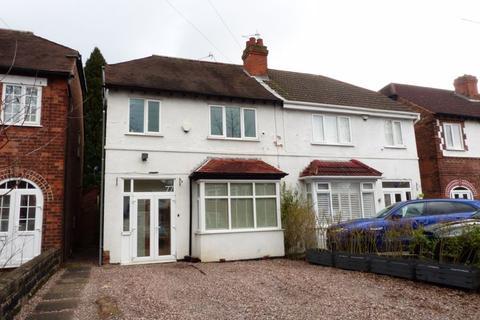 3 bedroom semi-detached house for sale - Goosemoor Lane, Erdington, Birmingham, B23 5PW