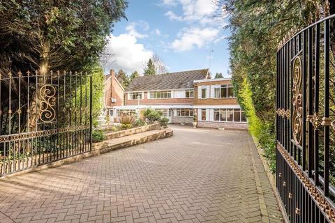 7 bedroom detached house for sale - Hagley Road West, Harborne, Birmingham, B17 8AL