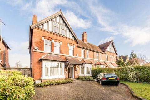 5 bedroom semi-detached house for sale - Middleton Hall Road, Kings Norton, Birmingham, B30 1DH