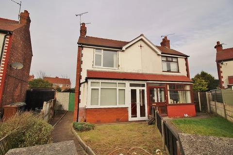 2 bedroom semi-detached house for sale - Wennington Road, Southport