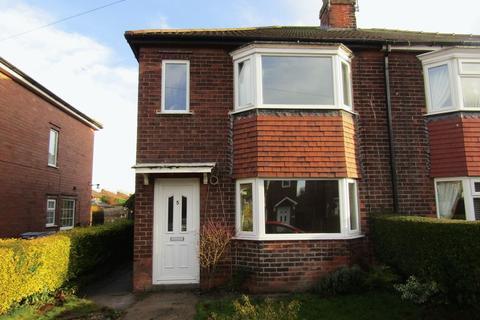 3 bedroom semi-detached house to rent - Allison Avenue, Retford