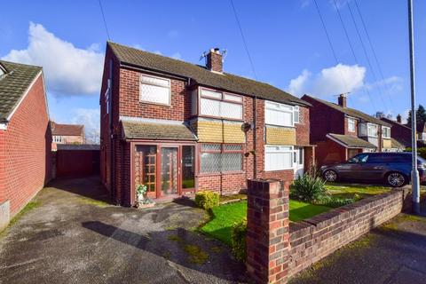 3 bedroom semi-detached house for sale - Pelham Road, Thelwall