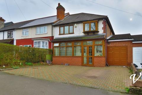 3 bedroom house for sale - Shaftmoor Lane, Hall Green, Birmingham B28 8TB
