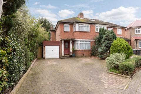 3 bedroom semi-detached house for sale - Woodend Gardens, Oakwood