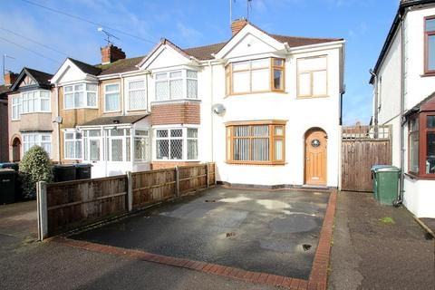 3 bedroom end of terrace house for sale - Oldham Avenue, Wyken, Coventry, CV2 5EW