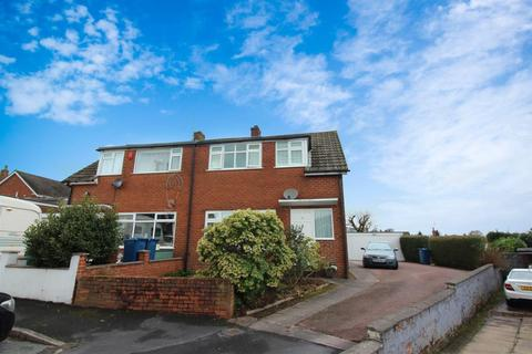 3 bedroom semi-detached house for sale - Willows Drive, Meir Heath