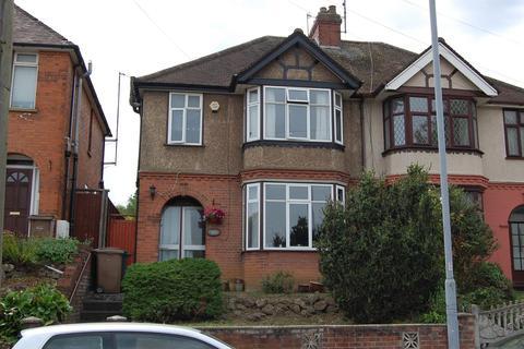 3 bedroom semi-detached house for sale - Park Street, Luton