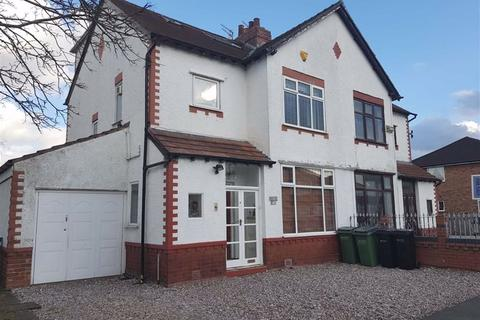4 bedroom semi-detached house for sale - St Ann's Road South, Heald Green