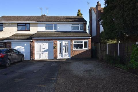 3 bedroom semi-detached house for sale - Middlefield Lane, Hinckley, Leicestershire